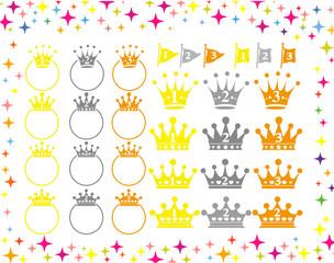 化粧品の大賞 王冠