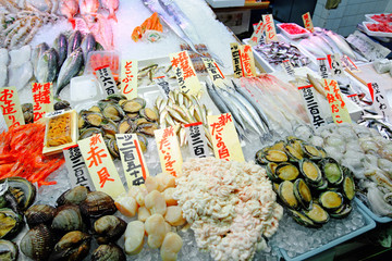 Fish market japanese food