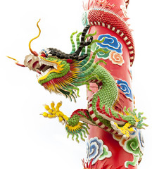 Chinese dragon image isolated
