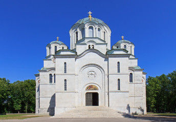 Oplenac mausoleum - Serbia