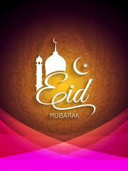 Religious elegant background design for Eid.