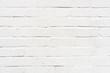 White brickwall surface