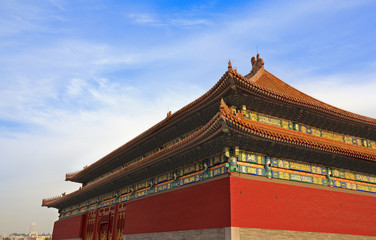 The Forbidden City. Beijing, China