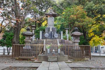 Tomb of Shogitai Warriors in Ueno Park, Tokyo
