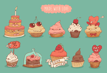 cupcakes set illustration engraved style, hand drawn