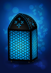 Beautiful Islamic Lamp for Eid / Ramadan Celebrations - Vector I