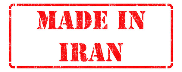 Made in Iran - inscription on Red Rubber Stamp.