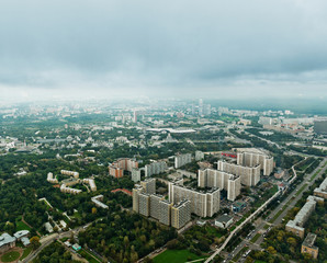 above view Moscow cityscape and blue clouds