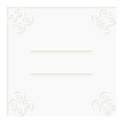 classic invitation card, with a place for an inscription.