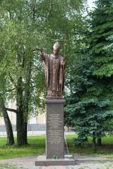 skulptur  johannes paul II in schytomyr