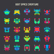set of 8-bit color space monsters - 65775869