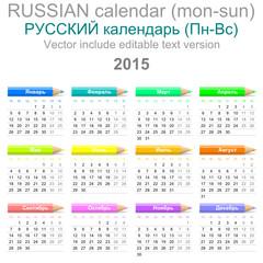 2015 Crayons Calendar Russian Version