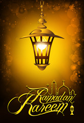 A greeting card template- 'Ramadan Kareem'