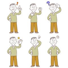 おじいちゃんの6種類のポーズと仕草(全身)