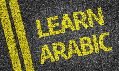 Learn Arabic written on the road
