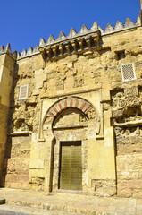 Córdoba 12