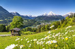 canvas print picture - Scenic landscape in Bavarian Alps, Berchtesgaden, Germany