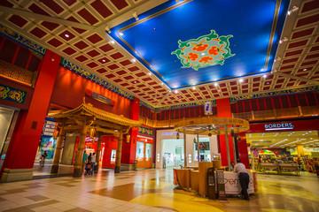 Battuta Mall is the most beautiful supermarket in Dubai