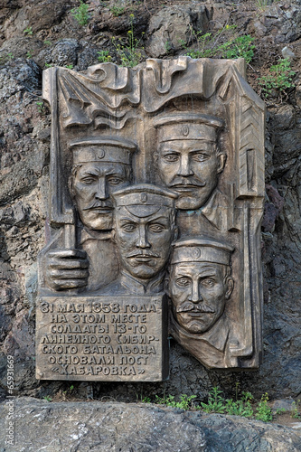 Memorial of founders of Khabarosvsk, Russia