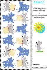 Match to shadow visual puzzle - mice and cheese