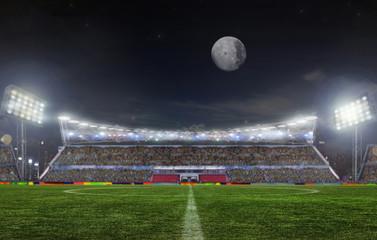 stadium before the match