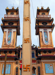 Cao Dai Temple in Tay Ninh province, near Saigon, Vietnam