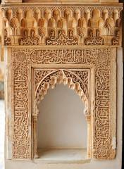 Taca del Palacio de la Alhambra, Granada, Andalucía, España