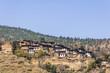 Постер, плакат: beautiful village Bhutan