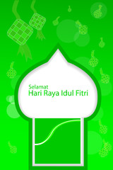 Greeting Card, Ied Mubarak (in indonesia languange)