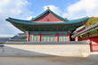 Traditional Architecture, Changgyeong Palace, South Korea