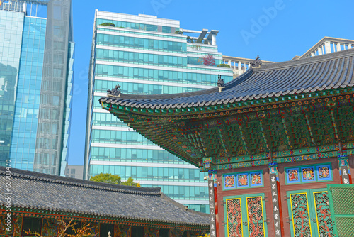 Traditional and Modern Architecture in Seoul, South Korea