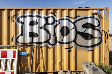 BIOS Baustelle © Matthias Buehner