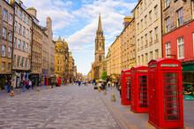 "Постер, картина, фотообои ""street view of Edinburgh, Scotland, UK"""