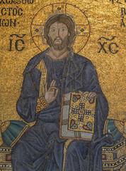 Mosaic detail Jesus Christ in Hagia Sophia