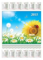 Календарь 2015. Вектор