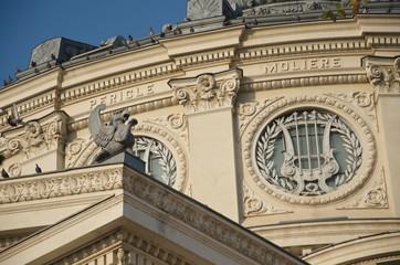 Romanian Athenaeum, exterior detail,Bucharest, Romania