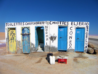 Colorful Toilet in Tunisia