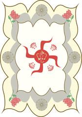 The auspicious symbol