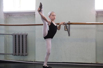 small choreographic ballet girl