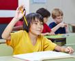 Japanischer Schüler meldet sich