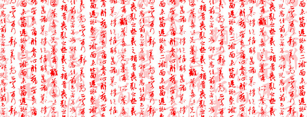 Chinese lucky text red background