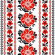floral Ukrainian ornament