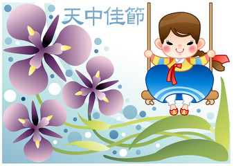 Illustration of Korean traditional holidays