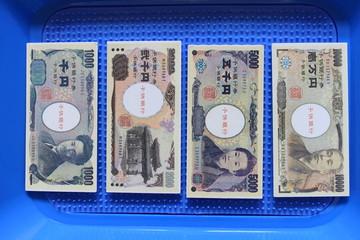 日本の紙幣の見本