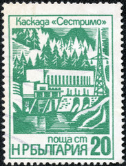 stamp shows Hidro electric power station Sestrimo