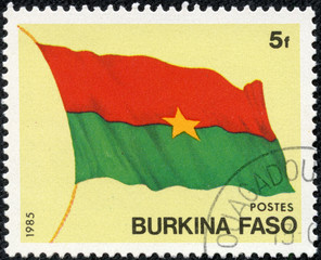 stamp printed by Burkina Faso, shows National Flag
