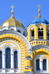 Ukrainian Orthodox Church of the Kyivan Patriarchate