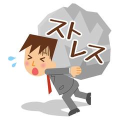 ビジネスマン ストレス