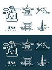 Japan landmarks. flat design element. vector