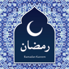 Ramadan Background.Vector illustration